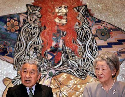 AkihitoPress