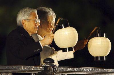 Akihito20c