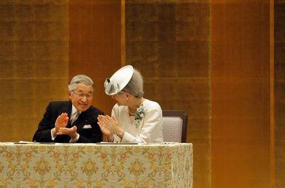 Akihito20e