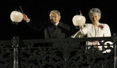 Akihito20d