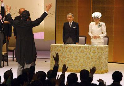 Akihito20Hatoyama
