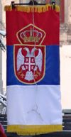SerbiaB