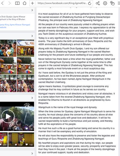 BhutanSpeech