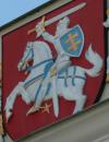 LitouwenWapenRB