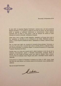 Mesajul MS Regelui Mihai, Caderea Comunismului, 20nov2014(1)