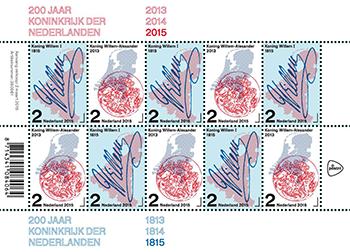Postzegels-200-jaar-Koninkrijk-2015_tcm10-22154