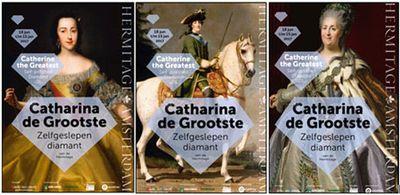 Img_catharina-affisches-nieuw