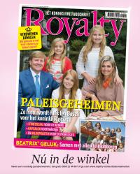 Royalty2017