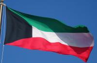 KuwaitF2
