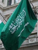 SaudiArabiaRF