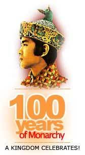KoningBhutan