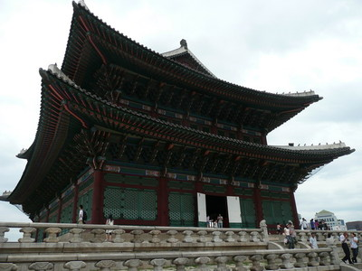 Gyeongbokgunghal