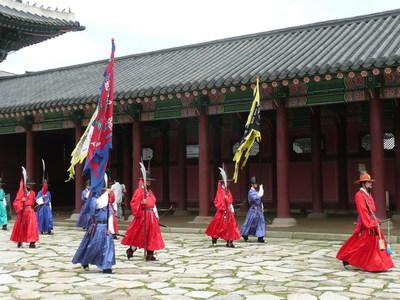 Gyeongbokgungwacht