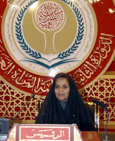 Sheikhasabikabahrain